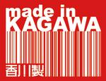 made in KAGAWA